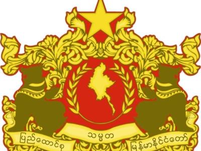 Myanmar Diary Entry#3